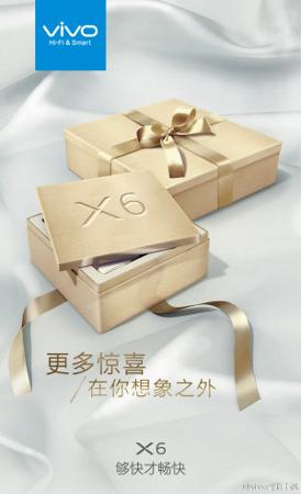 vivo-x6-teaser-1