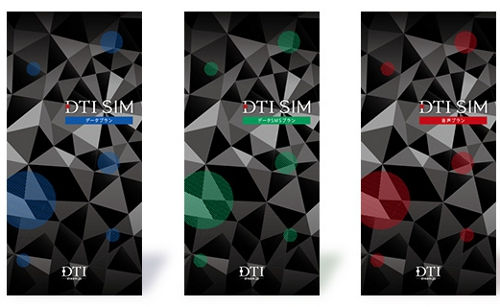 DTI-SIM-1