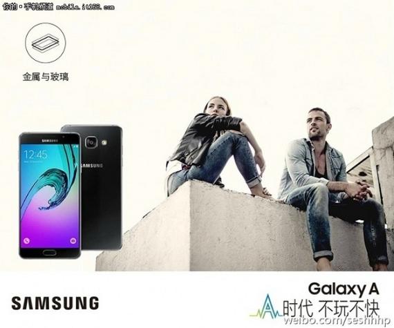 Galaxy-A9-L1214-2