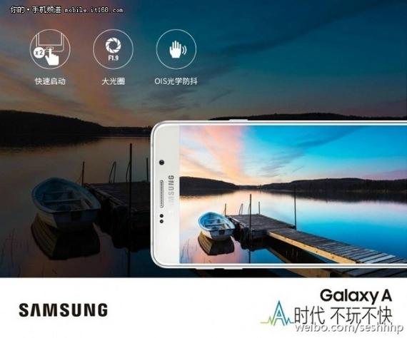 Galaxy-A9-L1214-3