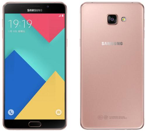 Samsung-Galaxy -A9-1