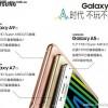 6インチのファブレット Samsung Galaxy A9 の画像・スペックがリーク、Snapdragon620、指紋認証、光学手振れ補正【phablet】