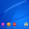 ファブレットXPERIA T2 Ultra Dual (D5322) をAndroid 5.1 Lollipopにアップデート