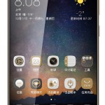 ZTE 高性能な6インチファブレット「 ZTE Axon MAX 」 発表、価格は約52000円【phablet】