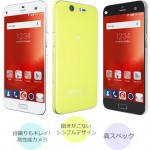 「gooのスマホ g05」発売、ZTE Blade S7 ベースで、眼セキュリティ・指紋認証搭載、価格は39800円 【SIMフリー】