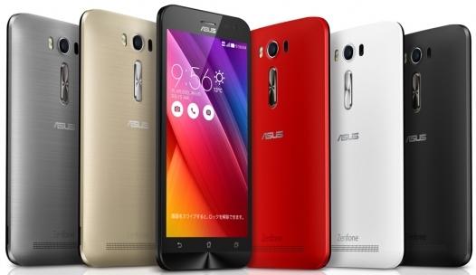 ASUS-ZenFone2- Laser-dmm