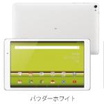 10インチタブレット「Qua tab (キュア タブ) 02 」を発表、auから2月中旬以降発売予定