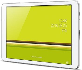 Qua-tab02-aukddi-2