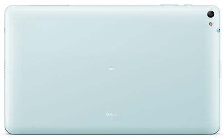 Qua-tab02-aukddi-3