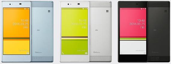 au-Qua-phone-1