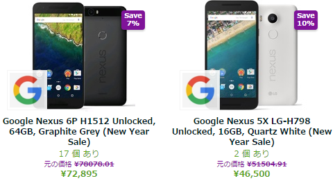 expansys-sale-160104