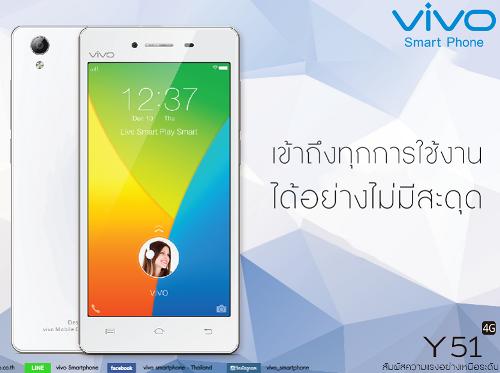 vivo-Y51-thai
