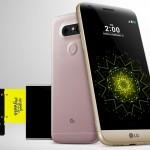 「HTC 10」が85018円、「LG G5」が87477円、通販サイトEtorenで販売開始