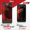 タイTrue エントリースマートフォン「True Smart 4G SPEEDY 5.0」、「True Smart MAX 4.0」発売