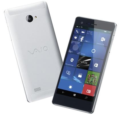 VAIO-Phone-Biz-1