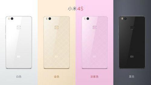 Xiaomi-Mi-4S-b