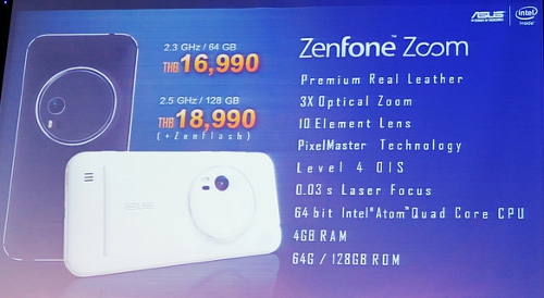 ZenFone-Zoom-thai