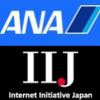 格安SIMサービス「IIJmio」、ANAマイレージモール経由申込で毎月マイルがたまるサービス開始