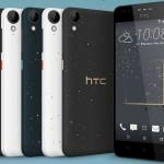 HTC エントリークラスの5.5型スマートフォン「HTC Desire 825」発表