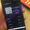 Samsung Galaxy S7 / S7 edgeの実機写真リーク、Antutuベンチマークは13万