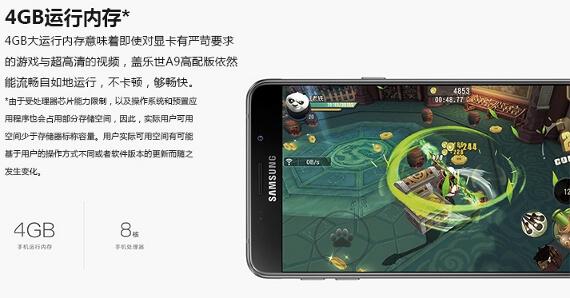 Galaxy-A9-Pro-4