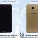 6型のファブレット Samsung Galaxy A9 PRO とされる機種の写真・情報公開