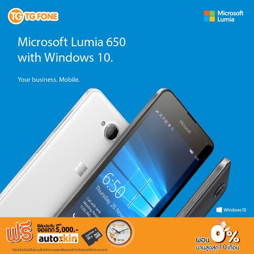 Microsoft-650-thai