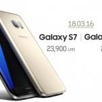 Samsung Galaxy S7/S7 edge タイで発売、価格は約77000円から