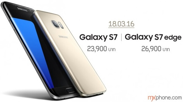 galaxy-s7-price-thai