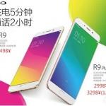 ファブレット「OPPO R9/R9 Plus」の価格と画像リーク、RAM4GB搭載、3月17日に発表予定