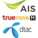 タイ AIS・DTAC・TrueのプリペイドSIM選定、WiFi事情、スマホの買い方ガイド、ネットする方法