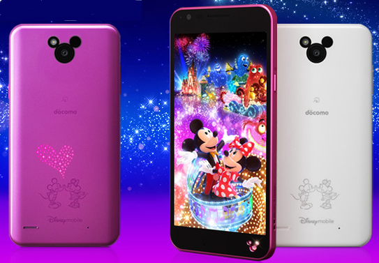Disney-Mobile-DM-02H-1