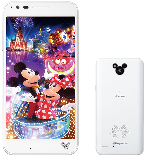 Disney-Mobile-DM-02H-2