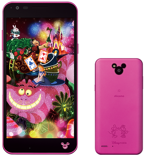 Disney-Mobile-DM-02H-3