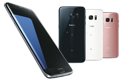 Galaxy-S7-edge- SCV33-1