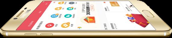 Samsung-Galaxy-C5-4