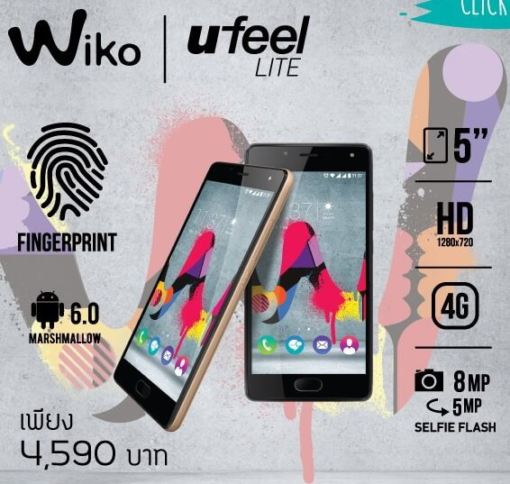 Wiko-U-feel-Lite-thai-4