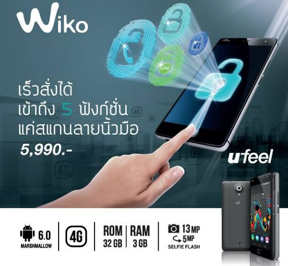 Wiko-U-feel-thai