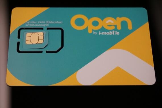 open-sim-thai-4