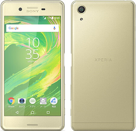 softbank-Xperia- X-Performance-1
