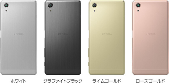 softbank-Xperia- X-Performance-2
