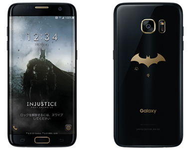 Galaxy-S7-edge- SCV33-Injustice -edition-1