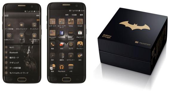 Galaxy-S7-edge- SCV33-Injustice -edition-2