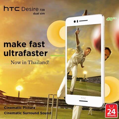 HTC-Desire-728-thai