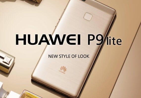 Huawei-P9-Lite-mvno-1