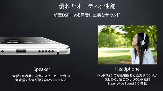 Huawei-P9-Lite-mvno-7