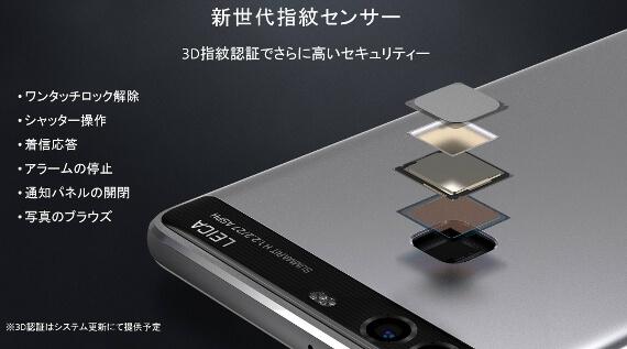 Huawei-P9-MVNO-5