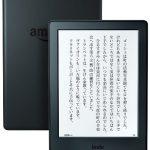 Kindle (Newモデル) 発表、価格4,980円から、本日予約開始 7月20日発売