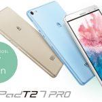 ファーウェイ MediaPad T2 7.0 Pro 発売、通話可能な7型ファブレット、価格は2万4980円で指紋認証搭載
