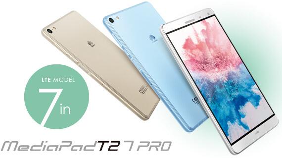 MediaPad-T2-7- Pro-1